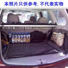 luggage net price