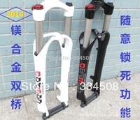 2015 taiwan 7005 mountain bike fork