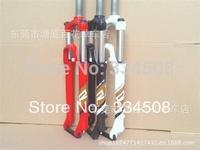 2015 13 models RUIS R5 mountain bike suspension fork / Flex Adjustable / fork lock 26-inch