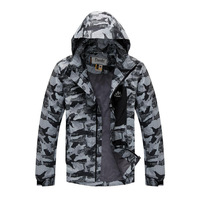 Free shipping Outdoor male Camouflage outdoor jacket windproof rainproof ride camping hiking single outerwear  winter jacket