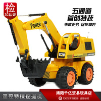 Super large wireless remote control excavator engineering car electric remote control car toy car toy model