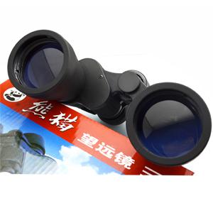 Binocular telescope night vision wide angle hd gift(China (Mainland))
