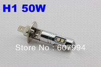 Freeshipping 2pcs/lot H1 50W super brightness 50W CREE car led light,w5w led high power
