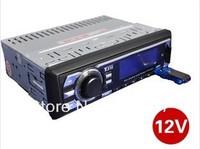 Car Audio Stereo  mp3 card machine mp3 player car audio car radio FM radio