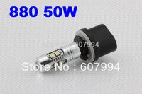 Freeshipping 4pcs/lot 50W 880 super brightness 50W CREE car led light,w5w led high power,880 50W LED