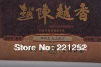 Sales and Free Shipping 2012yr Yue Chen Yue Xiang Yunnan  250g/cake Tea Pu erh  For Quick Weight Loss(FDCY-2012YCYX)