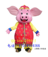 Cartoon clothes festive supplies doll clothes cartoon costumes pig