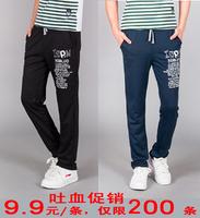 вспоминал водой мыть простой все матч моды джинсы джинсы