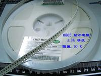 1000pcs/lot  0805 smd resistor 10k 100   FREE SHIPPING