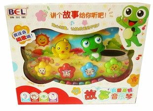 Music keyboard child educational toys 0-1 2 3 - - - 6 story telling animal