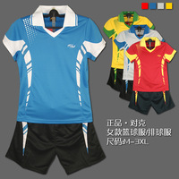 Volleyball training suit volleyball jersey volleyball suit Men Women volleyball suit set
