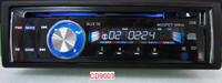 Ginger 9003 car cd machine mp3 card machine superacids 4 50w electronic remote control