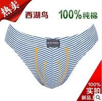 Soft and comfortable elastic cotton men's men's underwear briefs