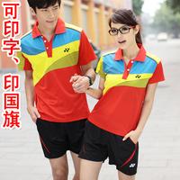 free shipping Lovers design yy badminton sportswear short-sleeve casual shorts sports set