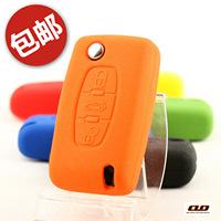 Peugeot citroen c5 bombards silica gel key wallet key cover