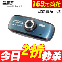 Bag a7 driving recorder car one piece machine mini hd wide angle night vision in car