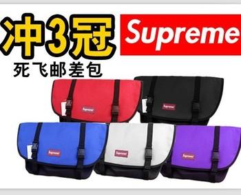 Fashion sitair messenger bag bicycle messenger bag shoulder bag !