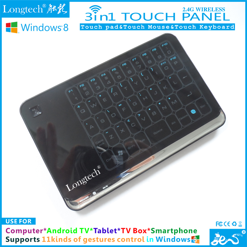 Mini Touch Keyboard for Windows 8 / 7,2.4GHz Wireless,Free Shipping World No.1 3 in 1 Touch Keyboard+Touch Mouse+Touch Pad(China (Mainland))