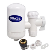 HOT!household drinking water faucet tap water purifier water filter!Environmental supplies!Free shipping!