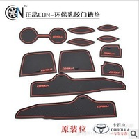 07-11 TOYOTA  COROLLA gate slot pad, feel MATS, carpets, cup set, as that case, cover, auto products and parts