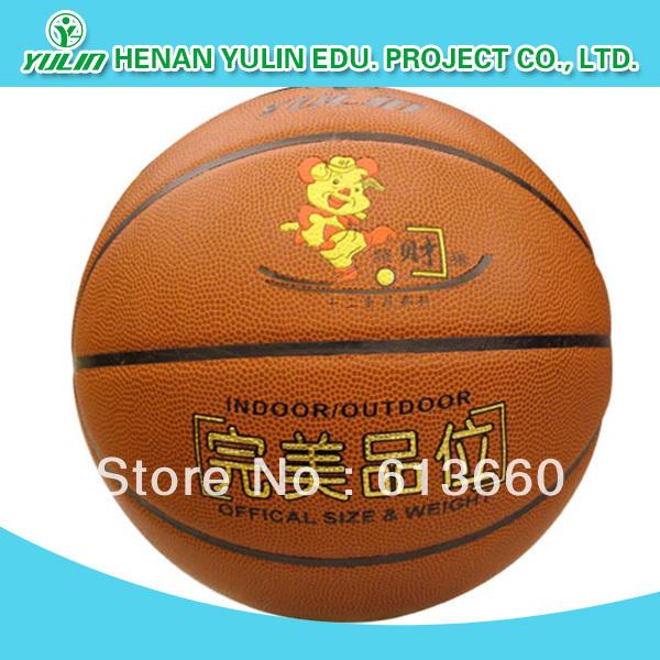 Official size&weight size 7 laminated PVC/PU basketball(China (Mainland))