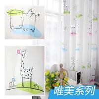 Aimo quality cartoon curtain fabric window child curtain child real