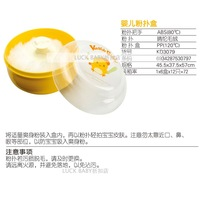 Chick kaldi kd3079 baby puff box color