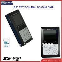 5PCS/LOT HD Portable DVR 2.5 inch TFT LCD Screen Car DVR Camera