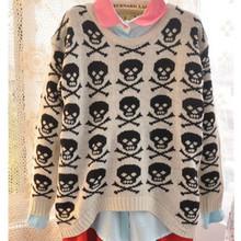 popular skull pullover