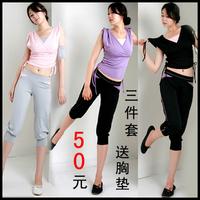 Whole sale summer yoga clothes set for lady yoga dance clothing female capris sleeveless half-length pants V-neck yoga wear 162