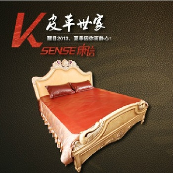 Kangxin buffalo hide 1.8 meters cowhide mat cowhide speeched new arrival