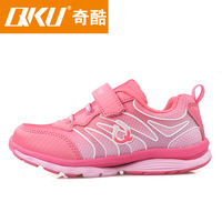 Qku children shoes spring and autumn female medium-large child sport shoes gauze breathable running shoes