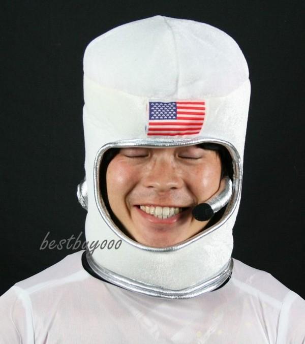 astronaut hat template - photo #13
