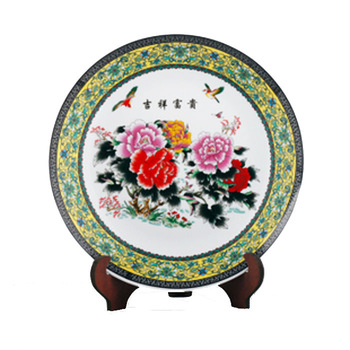 Free shipping Jingdezhen ceramic housewarming gift home decoration disk hanging plate lucky rich the plate 35cm