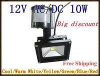 Big discount ! DC12V 10W PIR LED Flood light White Warm Floodlight Motion Sensor AC/DC12V LW41