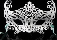 female masking promotion