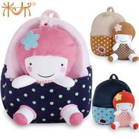 Min.order is $10 (mix order) Child school bag kindergarten school bag school bag baby doll backpack cute little school bag