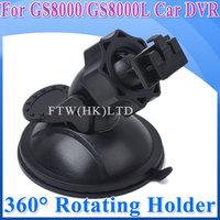 Car Mount holder for DVR 360 Degree Rotation for GS8000 / GS8000L Car DVR bracket C5-0