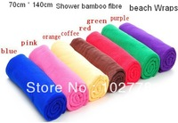 Freeship 4pcs 70cm * 140cm Shower bamboo fibre soft beach Wraps adults kids Ultrafine absorbent bath solid  towel thickening