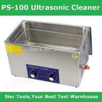 PS-100 30L Ultrasonic Cleaner + Washing Basket/Knob Control Ultrasonic Washing Machine/motor washing machine
