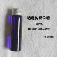 free shipping 2pcs Hyaluronic acid liquid 30ml hyaluronic acid essence moisturizing 2015