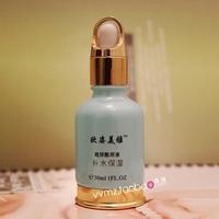 free shipping 2pcs Hyaluronic acid liquid 30ml essence deep moisturizing hyaluronic acid moisturizing 2015