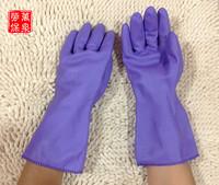 Velvet thickening long gloves latex household gloves long-sleeve thermal winter purple bowl