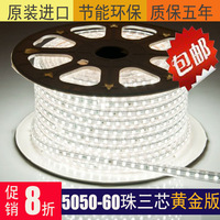 Opp light 5050 smd led strip 60 beads super bright waterproof core highlight led strip led