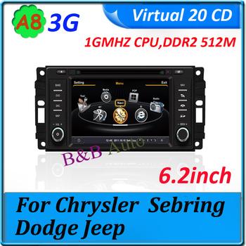 512M Audio Radio iPod TV Bluetooth for Chrysler  Sebring Dodge Jeep 3G DVD GPS Player CPU 1GMHZ DDR