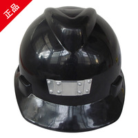 Black safety helmet safety cap safety cap miner lamp slot labor supplies