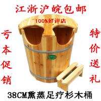 38cm allelopathic bucket wool tub foot bath bucket foot bath footbath bucket feet bucket