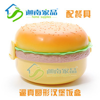 Free Shipping Circle hamburger boxes cartoon lunch box child lunch box sushi box snack box tableware