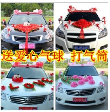 free shipping,fashion new Married 8 car floats decorated wedding car decoration wedding flowers(China (Mainland))