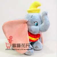 Free shipping 30CM=11.8Inch Lovely cartoon elephant dumbo plush stuffed toy birthday gift for children